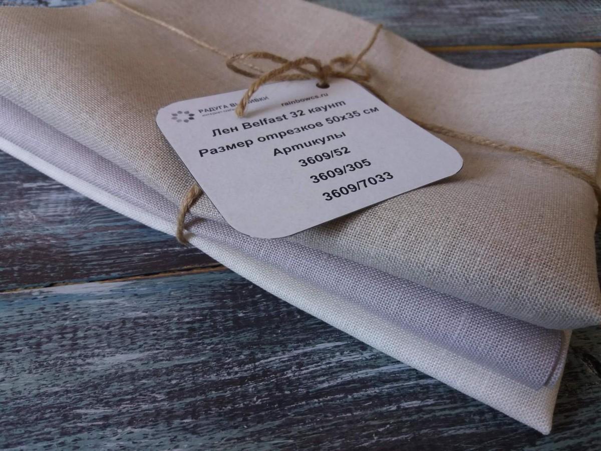 неокрафт мастерица схема вышивки